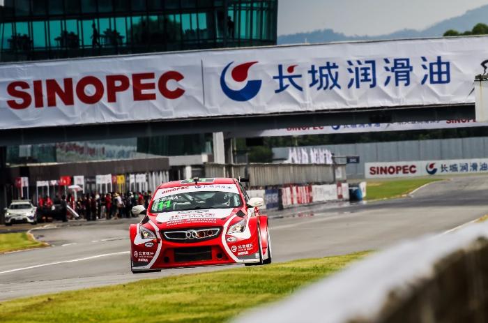超级杯2.0T北汽绅宝cc赛车,照片源于CTCC官方微信