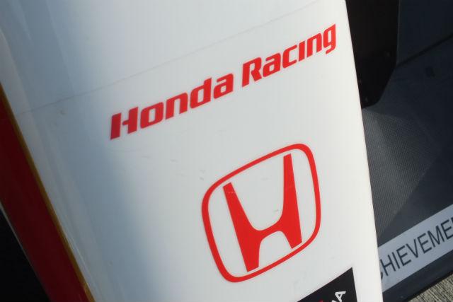 Honda-F1-Racing