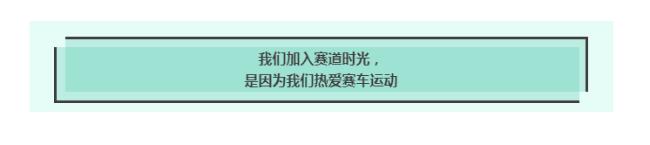 微信截图_20180118131718