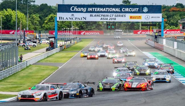 Buriram Race 1 Start