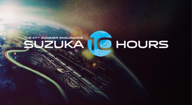 Suzuka 10 Hours