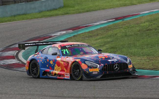Anstone Racing #71
