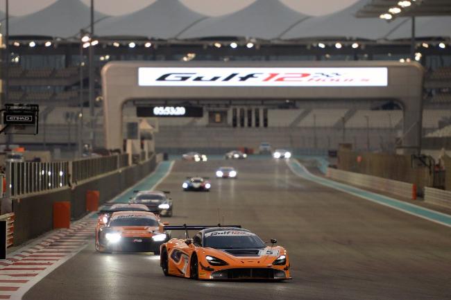 McLaren Customer Racing #5
