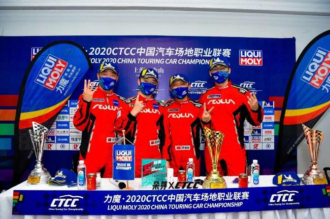 中国杯新闻发布会